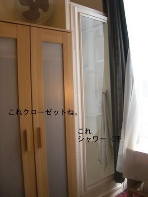 シャワーボックス.JPG