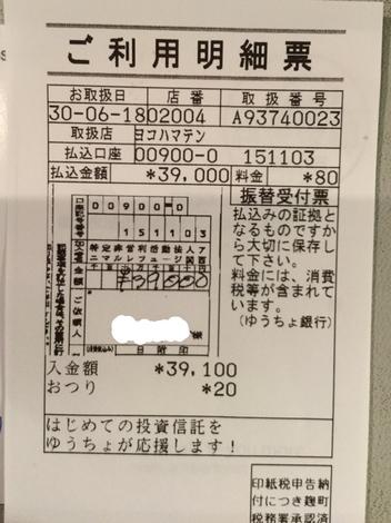 D42A88D2-727B-42CE-A29A-734EF79AA7DC.jpeg